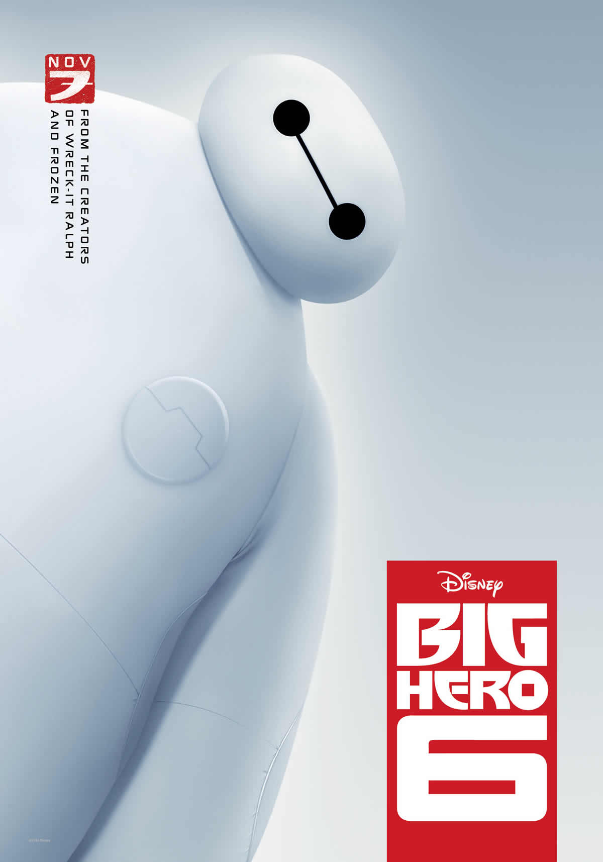 Big Hero 6 - © Disney